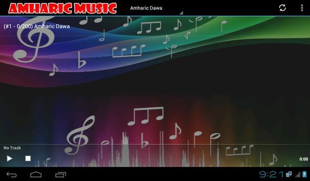 Amharic Music screenshot 1