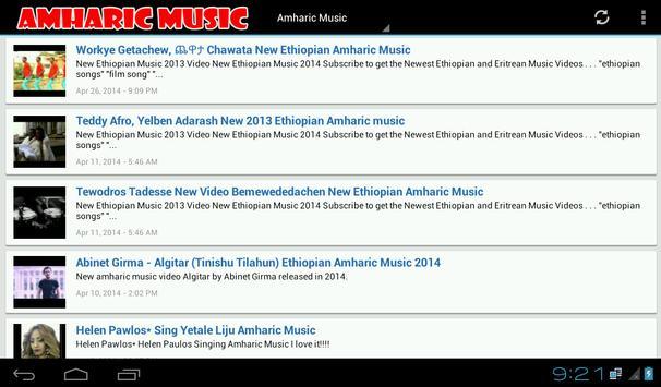 Amharic Music screenshot 2