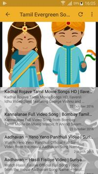 Tamil Evergreen Songs poster