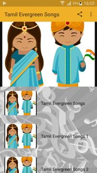 Tamil Evergreen Songs screenshot 1
