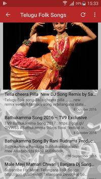 Telugu Folk Songs screenshot 1