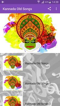 Kannada Old Songs poster