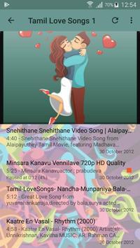 Tamil Love Songs screenshot 1