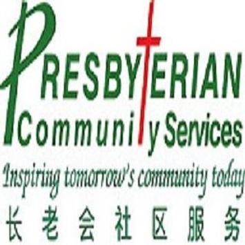 Presbyterian Community Service poster