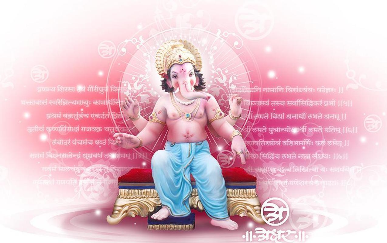 Best Of Pubg Wallpaper Hd安卓下载 安卓版apk: Ganpati Bappa Wallpapers安卓下载,安卓版APK