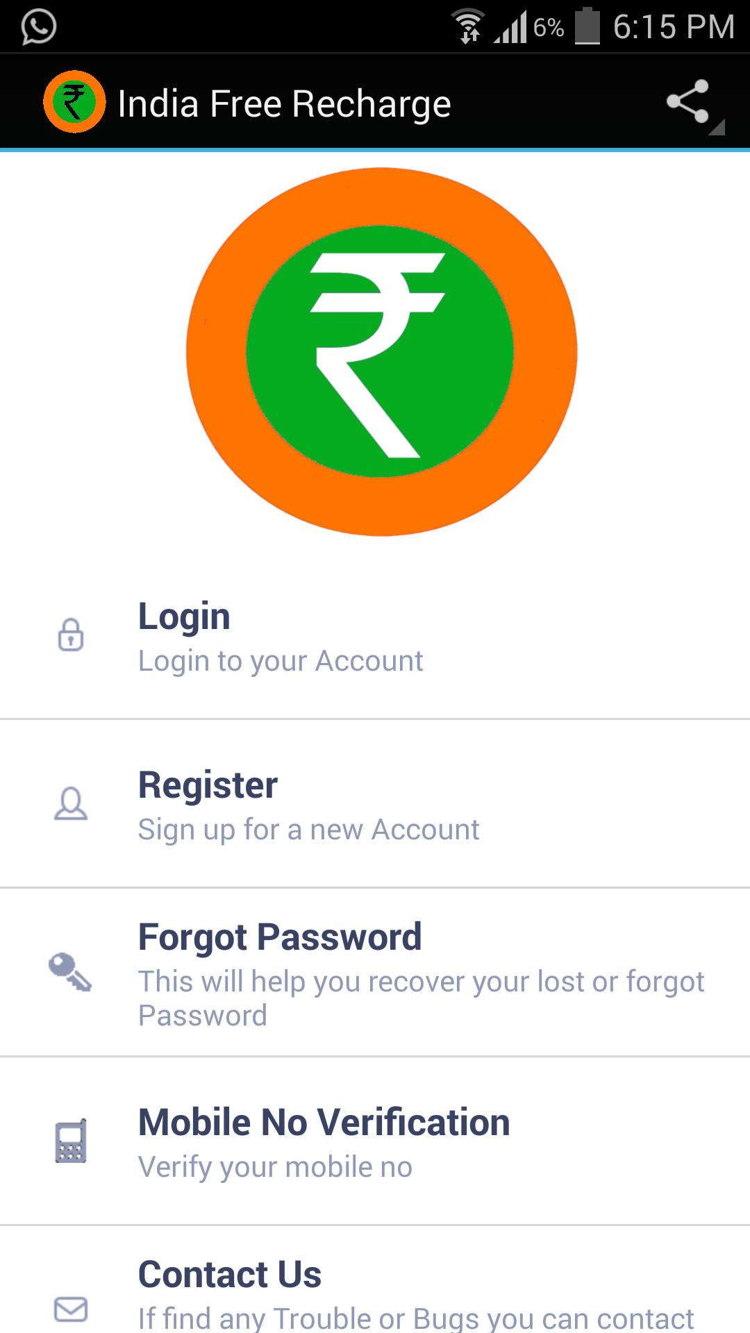 India Free Recharge for Android - APK Download