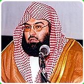 Sheikh Sudais Quran MP3 icon