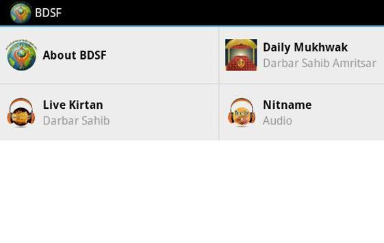 BDSF screenshot 1