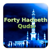 Forty Hadeeth Qudsi icon
