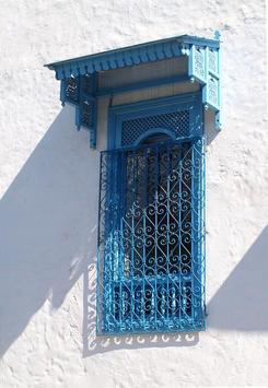 North Africa Wallpaper Travel apk screenshot