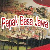 Pepak Basa Jawa icon