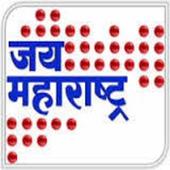 Marathi Grafiti Images icon