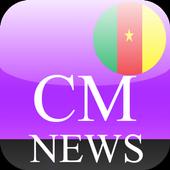 Cameroun Actualités icon