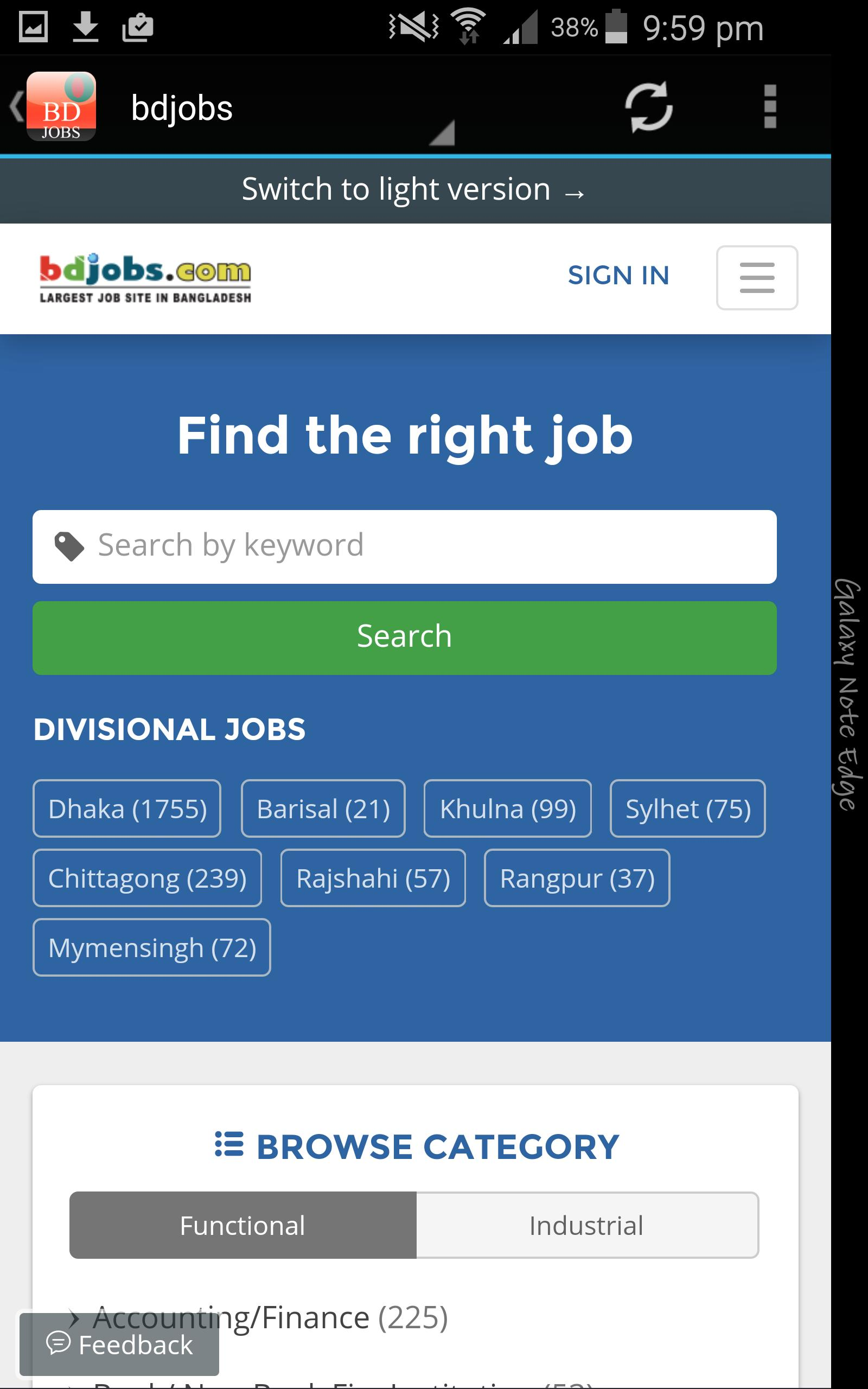 Bangladesh Jobs for Android - APK Download