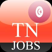 Tunisia Jobs icon