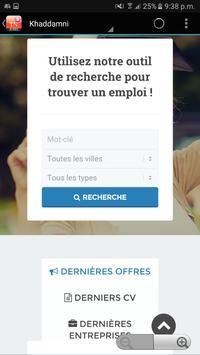 Tunisia Jobs screenshot 3