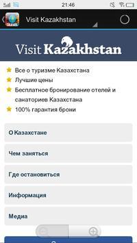 Kazakhstan Travel screenshot 3