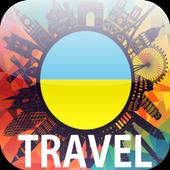 Ukraine Travel icon