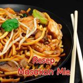 Resep Masakan Mie Populer icon