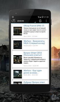 Варфейс Обзоры apk screenshot