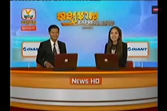 news TV screenshot 4