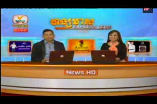news TV screenshot 5