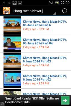 news TV screenshot 2