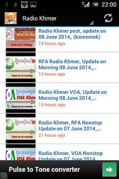 news TV screenshot 3