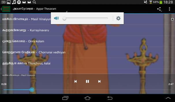 Music That Doesn T Need Wifi >> Thevaram for Android - APK Download
