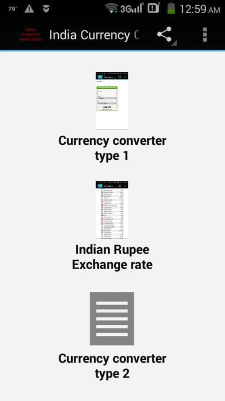 India Currency Converter Screenshot 3