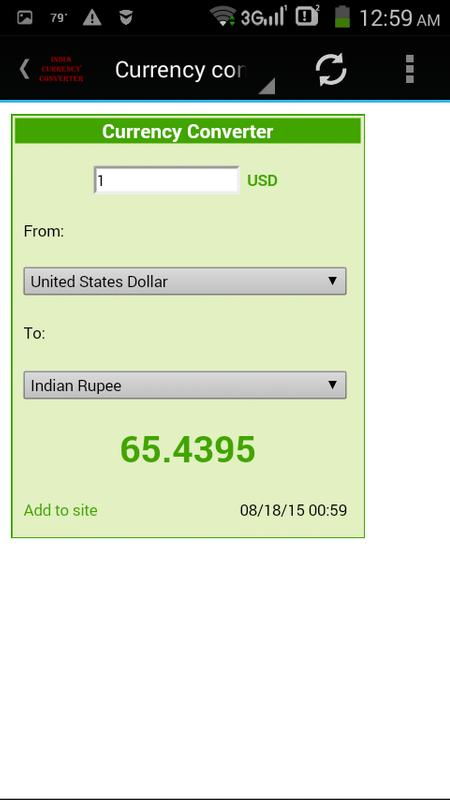 India Currency Converter Screenshot 4