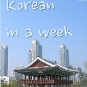 Korean in a week (free) icon