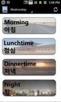 Korean in a week (free) screenshot 5