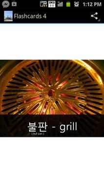 Korean in a week (free) screenshot 6