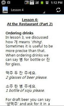Korean in a week (free) screenshot 2