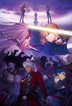 Fate Zero Fans Wallpapers screenshot 2