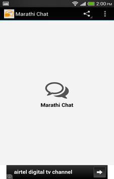 Marathi chat apk screenshot