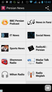 Persian News apk screenshot