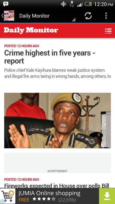 Uganda News Screenshot 14