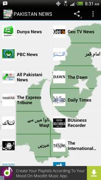 Pakistan News - پاکستان نیوز screenshot 8