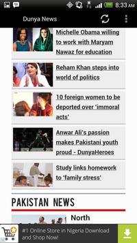 Pakistan News - پاکستان نیوز screenshot 19