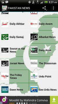 Pakistan News - پاکستان نیوز screenshot 1
