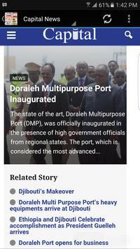 Ethiopia News screenshot 1