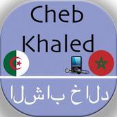Cheb Khaled الشاب خالد MP3 icon