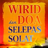 WIRID DAN DOA SELEPAS SOLAT icon