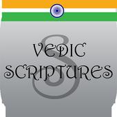 Samaveda - Vedic Scriptures icon