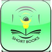 Audible Short Books icon