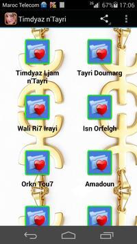 Timdyaz n'Tayri screenshot 5