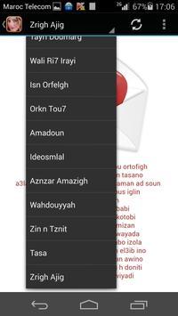 Timdyaz n'Tayri apk screenshot