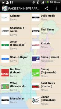 PAKISTAN NEWSPAPERS screenshot 10